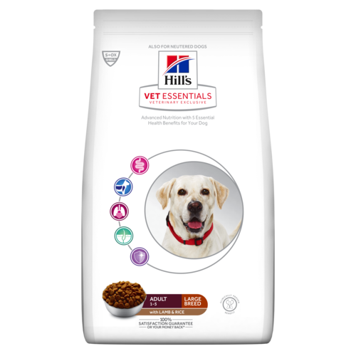 ve-canine-adult-large-breed-with-lamb-rice-dry
